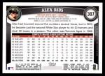2011 Topps #307  Alex Rios  Back Thumbnail