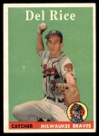 1958 Topps #51  Del Rice  Front Thumbnail