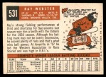1959 Topps #531  Ray Webster  Back Thumbnail