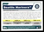 2004 Topps #663   Seattle Mariners Team Back Thumbnail
