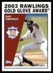 2004 Topps #708   -  Luis Castillo Golden Glove Front Thumbnail