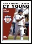 2004 Topps #715  Eric Gagne  Front Thumbnail