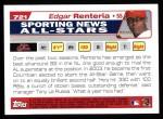2004 Topps #721   -  Edgar Renteria All-Star Back Thumbnail
