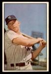1953 Bowman #59  Mickey Mantle  Front Thumbnail