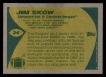 1989 Topps #34  Jim Skow  Back Thumbnail
