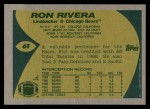 1989 Topps #61  Ron Rivera  Back Thumbnail