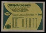 1989 Topps #232  Freeman McNeil  Back Thumbnail