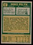 1971 Topps #92  Mike Pelyk  Back Thumbnail