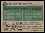 1958 Topps #53  Eric Nesterenko  Back Thumbnail