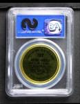 1964 Topps Coins #102  Wayne Causey   Back Thumbnail