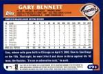 2003 Topps Traded #91 T Gary Bennett  Back Thumbnail