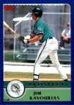 2003 Topps Traded #134 T  -  Jim Kavourias Prospect Front Thumbnail