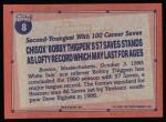 1991 Topps #8   -  Bobby Thigpen Record Breaker Back Thumbnail