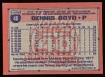 1991 Topps #48  Dennis Boyd  Back Thumbnail