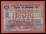 1991 Topps #82  Tom Glavine  Back Thumbnail