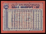 1991 Topps #545  Dale Murphy  Back Thumbnail