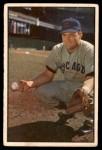 1953 Bowman #7  Harry Chiti  Front Thumbnail