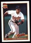 1991 Topps #73  Craig Worthington  Front Thumbnail