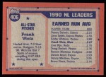 1991 Topps #406   -  Frank Viola All-Star Back Thumbnail