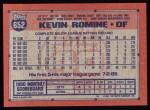 1991 Topps #652  Kevin Romine  Back Thumbnail