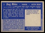 1963 Topps #3  Doug Mohns  Back Thumbnail
