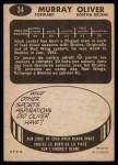 1965 Topps #34  Murray Oliver  Back Thumbnail