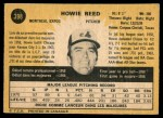 1971 O-Pee-Chee #398  Howie Reed  Back Thumbnail