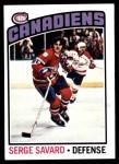 1976 Topps #205  Serge Savard  Front Thumbnail