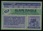 1976 Topps #156  Alain Daigle  Back Thumbnail