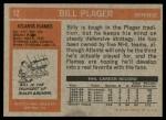 1972 Topps #12  Bill Plager  Back Thumbnail