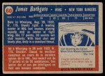 1957 Topps #60  Andy Bathgate  Back Thumbnail