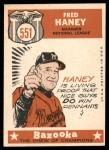 1959 Topps #551   -  Fred Haney All-Star Back Thumbnail