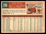 1959 Topps #396  Bob Rush  Back Thumbnail