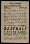 1952 Bowman #220  Russ Meyer  Back Thumbnail