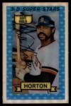 1974 Kellogg's #23  Willie Horton  Front Thumbnail