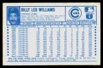1974 Kellogg's #32  Billy Williams  Back Thumbnail