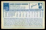 1974 Kellogg's #18  Ed Goodson  Back Thumbnail
