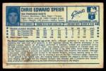 1974 Kellogg's #40  Chris Speier  Back Thumbnail