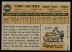 1960 Topps #546  Hank Aguirre  Back Thumbnail