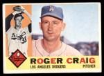 1960 Topps #62  Roger Craig  Front Thumbnail