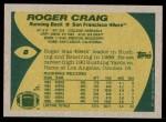 1989 Topps #8  Roger Craig  Back Thumbnail