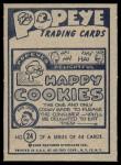 1959 Ad-Trix #24   Whazzamatter?? Don't It Fit?? Back Thumbnail