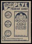 1959 Ad-Trix #5   Octopus / Popeye / Splat Octopus & Popeye Back Thumbnail