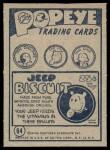 1959 Ad-Trix #64   Splat Back Thumbnail