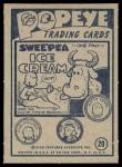 1959 Ad-Trix #20   Oh, My Gorsh!! the Calf Wants His Back Thumbnail