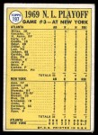 1970 Topps #197   -  Nolan Ryan / Wayne Garrett 1969 NL Playoff - Game 3 - Ryan Saves the Day Back Thumbnail