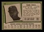 1971 Topps #313  Tom Hall  Back Thumbnail