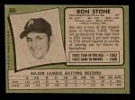 1971 Topps #366  Ron Stone  Back Thumbnail