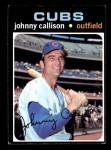 1971 Topps #12  Johnny Callison  Front Thumbnail