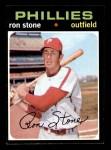 1971 Topps #366  Ron Stone  Front Thumbnail